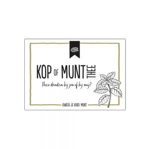 Kop of munt thee